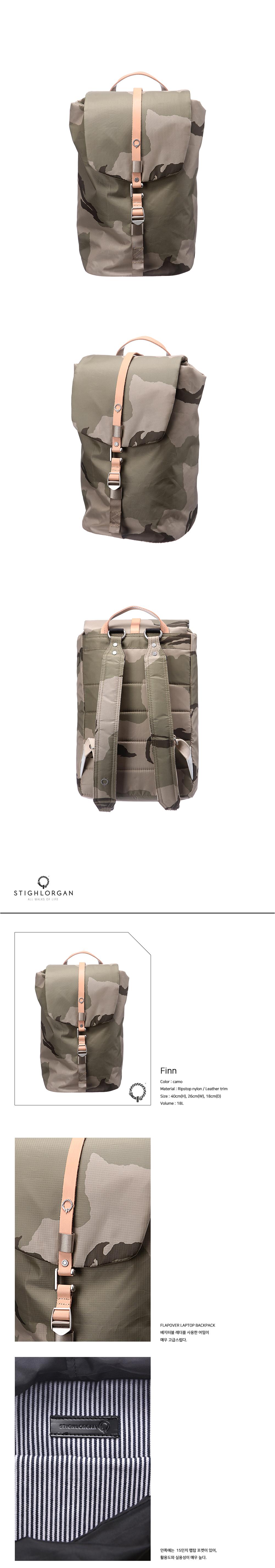 SSF SHOP - 삼성물산 패션부문 온라인 공식몰 8e7eec6980d1d